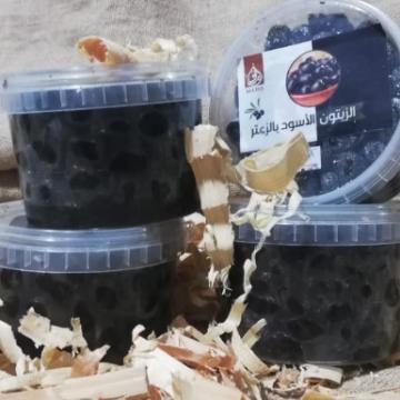 الزيتون الاسود بالزعتر